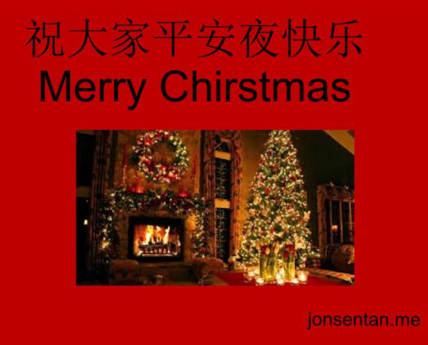 merry-chirstmas-by-jonsen-jonsentan