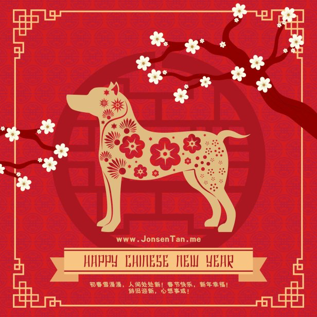 Jonsen Tan happy chinese new year